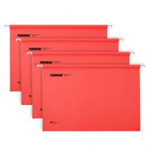 富得快(Fudek)A4挂快劳 吊挂夹 纸质文件夹A4快劳夹 红色 98440