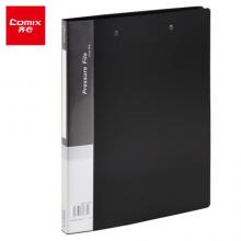 齐心(Comix) 单强力夹+插页 A4文件夹 资料夹 黑色 AB600A