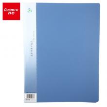 齐心(Comix) 单强力夹+插页 A4文件夹 资料夹 蓝色 AB151A-P