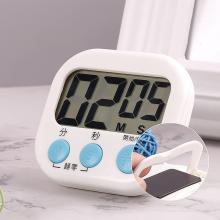 拜杰(Baijie)电子计时器 厨房定时器 提醒器大屏幕 学生可爱器闹钟迷你定时器 倒计时器 cp-167