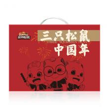 三只松鼠中国年坚果礼盒1696g 节日送礼福利