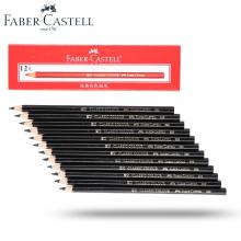 辉柏嘉(Faber-castell)油性彩色铅笔399 绘图彩色铅笔 成盒12支装(黑色399)