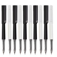 晨光(M&G)文具0.5mm黑色中性笔 全针管签字笔 尚品系列水笔 12支/盒AGPB7701