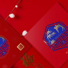 2021新年礼品卡册308型