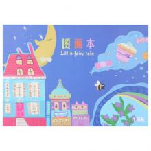 晨光(M&G)文具16K/16页儿童图画本 美术绘画本 梦幻之屋系列卡通画画本 10本装APYU6J57