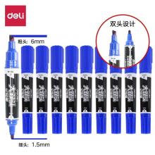 得力(deli)大头/大双头记号笔 粗 防水快干 马克笔 办公用品 蓝色 一支装 S555