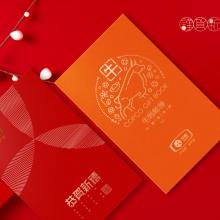 2021新年礼品卡册368型