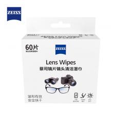 蔡司(ZEISS)镜片镜头清洁湿巾 眼镜布 镜片清洁 擦镜纸 擦眼镜 清洁湿巾 60片装