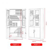 文件柜办公柜钢制铁皮柜资料柜档案柜财务室带锁储物柜铁柜子  加厚型1850宽900深390    0.7厚