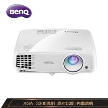 明基(BenQ)MX528 投影仪 投影机办公(标清 3300流明 中大型会议室)