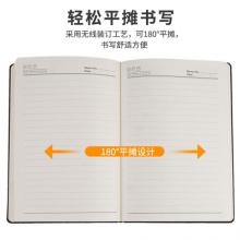 25K办公商务皮面本/记事本/日记本/会议本/笔记本150*210mm/120页