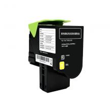 奔图(PANTUM)CTL-350HY  黄色粉盒  适用于(CP2500DN(智享版)/CM7000FDN(智享版))