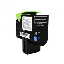 奔图(PANTUM)CTL-350HC  青色粉盒  适用于(CP2500DN(智享版)/CM7000FDN(智享版))