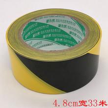 pvc黄黑警示胶带斑马线贴地标线地面防水定位强力水泥地贴戒胶带 黑黄宽4.8cm 长18米