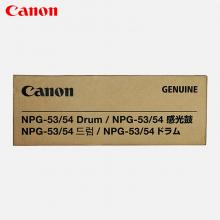 佳能 NPG-53/54 感光鼓组件 墨粉盒黑色碳粉适用:6055/6275/657