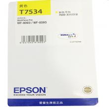 爱普生(EPSON)T7534 黄色墨盒 (适用WF-6093/6593/8093/8593机型)约7000页