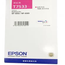 爱普生(EPSON)T7533 红色墨盒 (适用WF-6093/6593/8093/8593机型)约7000页