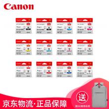 佳能原装PFI-50打印机墨盒 50号墨水盒 12色 适用PRO-500 PRO500打印机 佳能PFI-50墨盒 12色一套 官方标配