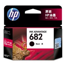 惠普(HP)682原装墨盒 适用hp 2336/2775/2776/2777/2778/2779/4175/4178/6078/6478打印机 黑色墨盒