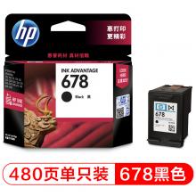 惠普(HP)678原装墨盒 适用hp 1018/2515/1518/4648/3515/2548/2648/3548/4518打印机 黑色墨盒