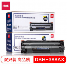 得力(deli)DBH-388AX2黑色硒鼓2支装 88A打印机硒鼓大容量 惠普P1108 P1106 P1007 M1136 M1213nf M1216nfh