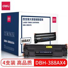 得力(deli)DBH-388AX4黑色硒鼓4支装 88A大容量打印机硒鼓 (适用惠普P1007 P1106 M1136 M1213nf M1216nfh)