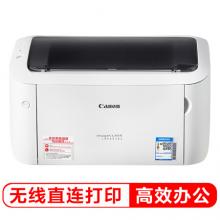 佳能(Canon)LBP6018w A4幅面无线黑白激光单功能打印机(快速打印/节能环保  家用/商用)