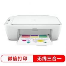 惠普(HP)DJ 2720 无线家用喷墨打印一体机 (学生作业/手机/彩色打印,扫描,复印) 2622升级款