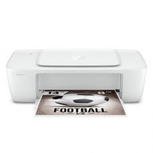 惠普(HP)DJ 1210 彩色喷墨入门级经济打印机 学生打印 作业打印 1111升级款