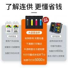 佳能(Canon)TS3380彩色照片喷墨连供打印机复印机扫描机无线家用办公一体机TS3180升级版 套餐五:TS3380主机+大容量连供+墨水8瓶