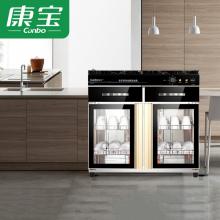 康宝(Canbo)保洁柜 商用多功能双开门 臭氧豪华筷子茶水柜 ZTP338T-2 不锈钢立式大容量