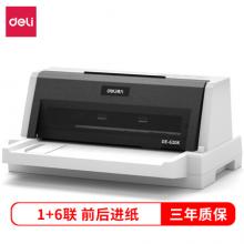 得力(deli)DE-620K 1+6联针式打印机 营改增税控发票打印机 票据电子面单快递发货出库办公打印机(85列)