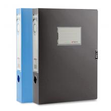 晨光 档案盒经济型 3英寸 ADM94817 背宽55mm