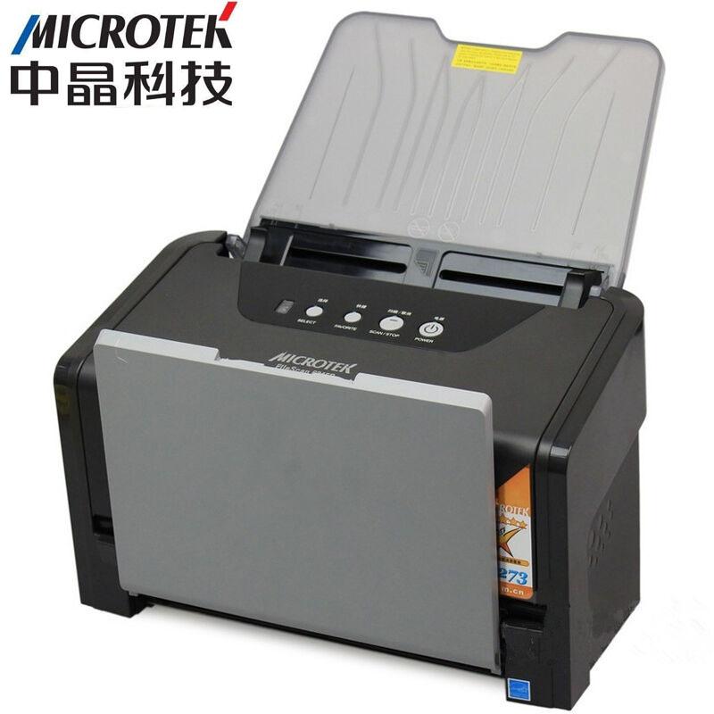 中晶(microtek)D365K 高清高速扫描仪A4 自动双面扫描馈纸式批