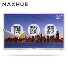 MAXHUB 会议平板SC55NB 55英寸标准版电子白板视频会议触摸一体机办公