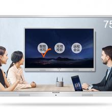 MAXHUB 会议平板 75英寸标准版PC75NB 电子白板视频会议交互式触摸一体机