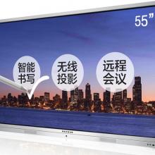 MAXHUB 55英寸标准版PC55NB 电子白板视频会议触摸一体机