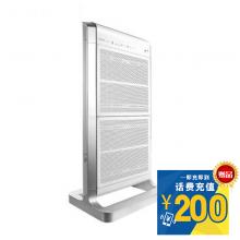 Panasonic/松下置地式空气净化器F-P16X8C-ESW