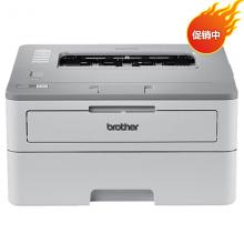兄弟HL-B2050DN 按需供粉系列 黑白激光打印机