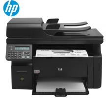 惠普HP LaserJet Pro M1219nf 多功能一体机