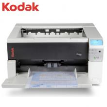 柯达(Kodak) i3200 扫描仪A3幅面高速双面自动进纸扫描仪