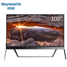 创维(Skyworth)  G9  4K超高清电视HDR 人工智能语音网络液晶平板电视