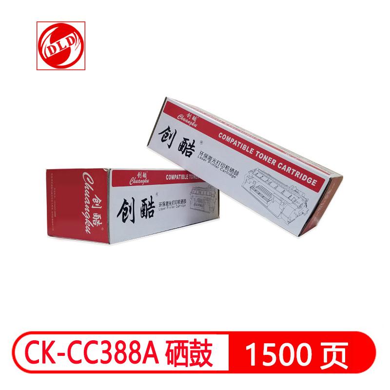 创酷CK-CC388A 黑色 适用惠普 m1136 p1108 M126a M226DW M1216 p1007 p1008 p1106 M1213nf