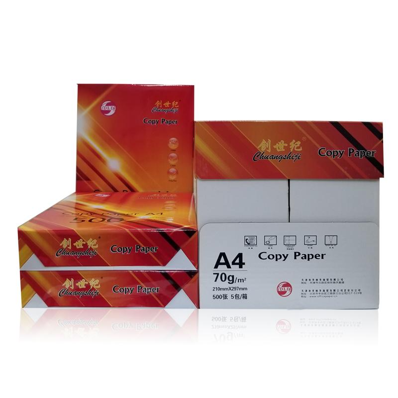 创世纪(橙色) A4 70G多功能复印纸 500张/包 5包/箱(共2500张)