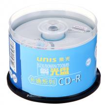 紫光(UNIS)CD-R光盘/刻录盘 天海卡通系列 52速700M 桶装50片(版面随机)