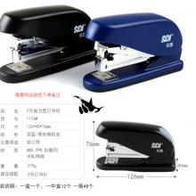 手牌(SDI) 订书机大省力订书器厚层3号装订器办公文具用品1176M 订书机