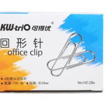 可得优(KW-triO) 回形针曲别针 U型回形