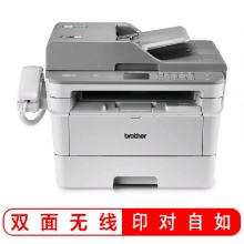 兄弟(brother)MFC-7895DW传真机 黑白激光多功能一体机 (打印 复印 扫描 传真 全双面 无线网络)