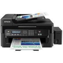 爱普生(EPSON)L551 墨仓式 打印机一体机(打印 复印 扫描 传真)