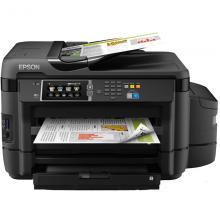 爱普生(EPSON)L1455 A3+彩色多功能一体机 复印机 (打印复印扫描传真)自动双面 网络